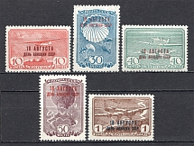 1939 USSR Aviation Day of the USSR (Full Set)