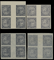 The Second Definitive Issue, 1921, 250r violet, four gutter tete-beche blocks