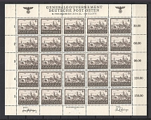 1943-44 Germany General Government Full Sheet 6 Zl (MNH)
