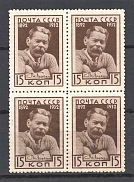 1932 USSR 15 Kop Gorkys Literary Activity Sc. 470, Zv. 302 Block of Four (CV $80, MNH)