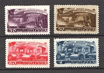 1948 USSR Five-Year Plan in Four Years Metal (Full Set, MNH)