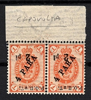 1918 2pi//4pa/1k ROPiT Offices in Levant, Russia (INVERTED Overprint, Print Error, Pair, MNH)