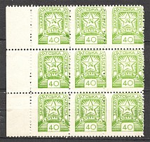 1945 Carpatho-Ukraine Block `40` (Print Error, Shifted Perforation, MNH)