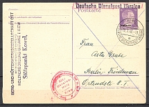 1943 Ukraine Reich Occupation Official Mail Postcard Card Kovel - Kiev - Berlin