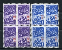 1948 USSR. Air Force Day. Solovyov 1304.1305. Block of four. NDP. Condition **.