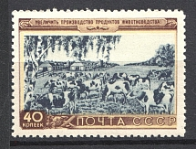 1954 40k The Agriculture of the USSR, Soviet Union USSR (SHIFTED Center, Print Error, MNH)