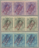1915, 15 c., 20 c., 25 c., lot of (9), in 3 strips of (3), OPT ERROR - R inverte