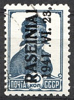 1941 Occupation of Lithuania Raseiniai 10 Kop (Type III, Signed, Cancelled)