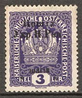 1919 Stanislav West Ukrainian People's Republic, 3 H