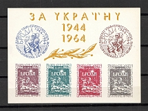 1964 Chicago 20th Anniversary of the Ukrainian National Army Block Sheet (Only 500 Issued)