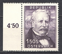 1954 Austria (CV $15, Full Set, MNH)