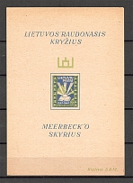 Lithuania Baltic Dispaced Persons Camp Meerbeck Block Sheet `30`