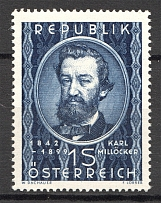 1949 Austria (CV $20, Full Set, MNH)