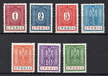 1942 Occupation of Serbia, Germany Official Stamps (Full Set, CV $55, MNH)