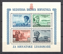 1943 Germany Reich Croatian Legion Block Sheet (Perforated, MNH)