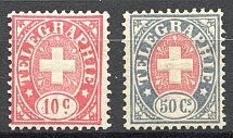 1882 Switzerland (MNH)