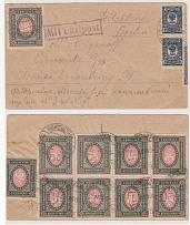 1922 RSFSR. Airmail. International mailpiece (envelope). Moscow - Berlin.