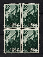 1946 The Reconstruction (Raster Vertical, Missed Perforation Hole, Print Error, Zv. 962b,  Block of Four, CV $300, MNH)