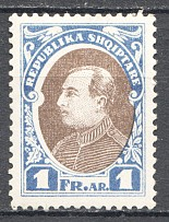 1925 Albania Unreleased Stamp Displaced Center