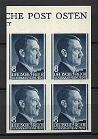 1941 8g General Government, Germany (Control Text, IMPERFORATED, Block of Four, MNH)