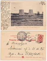 1904 Russian Empire. Mailpiece (open letter). Merv - St. Petersburg. F / A mail