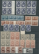 Soviet Union COLLECTION OF 1948 YEAR, over 1400 mostly mint stamps