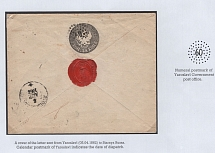 1862. The postal stationery was sent from Yaroslavl (05.04.1862) to Staraya Russa. Rare spot blanking - '60'. The