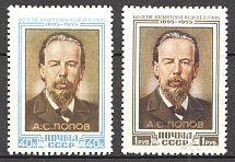 1955 USSR Anniversary of the Invention of the Radio by Popov (Full Set, MNH)