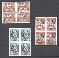 1923 Ukrainian SSR Ukraine Semi-postal Issue Blocks of Four (MNH)