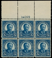 1922, Theodore Roosevelt, 5c dark blue, top sheet margin plate No. 14069 block of six, nicely centered with jumbo margin at top, full OG