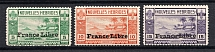 1941 New Hebrides, French Colonies (CV $10, MNH)