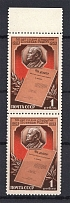 1953 USSR 50th Anniversary of the Communist Party Pair (Full Set, MNH)