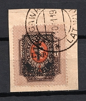 1919 6R on 1R Russia West Army, Russia Civil War (JELGAVA LATVIA Postmark, CV $60)