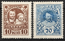 1926-27 USSR Post-Charitable Issue (With Watermark)