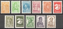 1929-32 USSR The First Issue of the USSR Third Definitive Set