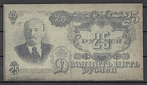 1950s NTS Frankfurt Anti-Stalin Leaflet Fake Soviet Currency and Propaganda