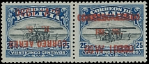 Bolivia 1930, Zeppelin issue, horizontal pair of 25c, error red overprint, RARE