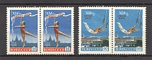 1958 USSR 14th World Gymnastic Championship Moscow Pairs (Full Set, MNH)