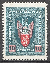 1919-20 Stanislav West Ukrainian People's Republic (Deformed Letter `O`, Signed)