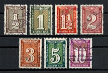 Documental Revenue Stamps, Germany (Canceled)