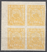 1921, RSFSR, Block of Four, 100 Rub (MNH)