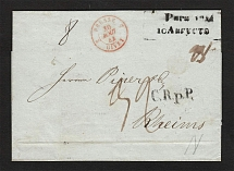 1844 Cover from Riga to Reims, France (Dobin 1.07 - R3)
