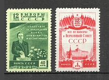 1950 USSR The Election to the Supreme Soviet (Full Set, MNH)