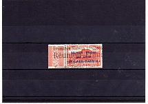REUNION, Michel no.: 161 USED, Cat. value: 240€