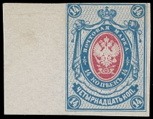 Russian Empire, 1889, die proof of 14k in blue, rose, thick chalk-surfaced paper