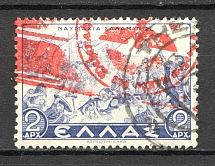 Greece German Occupation 2 Dr (Cancelled)
