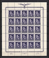 1944 General Government, Germany (Block, Control Number `2`, MNH)