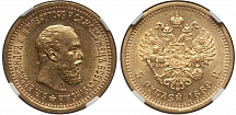 Russia 1889 (AG), Alexander III, 5 roubles, uncirculated gold coin, NGC AU58