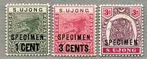 1894-1895, 1 c. - 3 c., full set of (3), specimen opt., all MH, VF!. Estimate