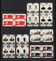 1944 20th Anniversary of the Death of Lenin, Soviet Union USSR (Blocks of Four, Full Set, MNH)